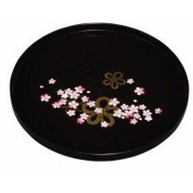 丸盆 溜 花結び30cmの丸盆です内祝 新築祝 祝い返し ギフト 漆器 日本 贈り物 23-20-3