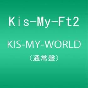 cs::KIS-MY-WORLD 通常盤 新品CD セル専用