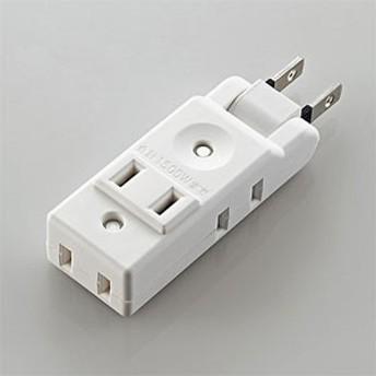 エレコム AVT-M01-24WH マイクロタップ 4個口 (ホワイト)ELECOM[AVTM0124WH]【返品種別A】