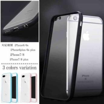 iPhone6s iPhone6s Plus iPhone6 iPhone6 Plus iPhone ハードケース アイフォン