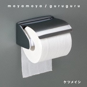 cs::moyamoya guruguru CD+DVD 新品CD セル専用