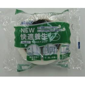 古籐工業 アクリル系 養生テープ ホワイト No.822 50mmx25m