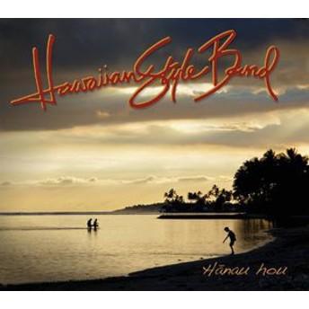 Hawaiian Style Band / Hanau Hou(輸入盤CD)(ハワイアン・スタイル・バンド)