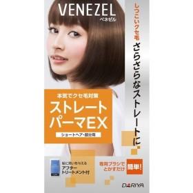 ■ ダリヤ ベネゼル ストレートパーマEX ショートヘア・部分用
