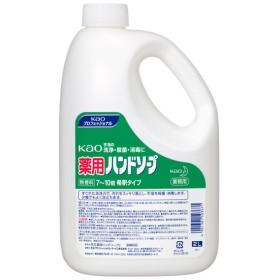 花王 KAO 薬用ハンドソープ 2L
