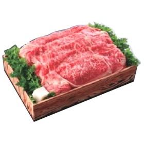 蔵王ミート 国産交雑牛肩ロース(すき焼)700g