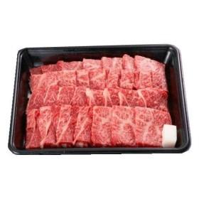蔵王ミート 山形牛肩ロース(焼肉)500g