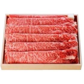 蔵王ミート 国産交雑牛肩ロース(すき焼)500g