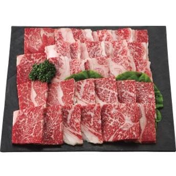 【送料無料】鳥取和牛DAISEN焼肉 肩バラ・モモ(計450g)【代引不可】【ギフト館】【キャッシュレス5%還元】
