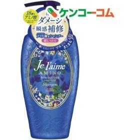ジュレーム アミノ ダメージリペア シャンプー ディープモイスト ( 500mL )/ ジュレーム