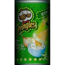日本ケロッグ プリングルズ サワークリーム&オニオン 53g