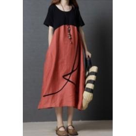 ルーズ ラウンド ネック 半袖 膝下 大きなサイズ ドレス ワンピース #0636