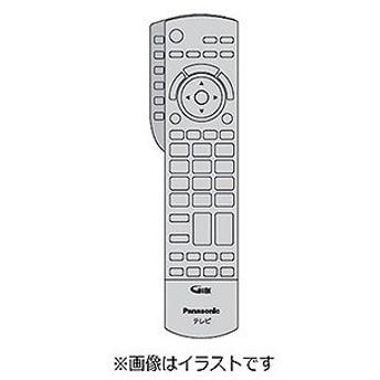 パナソニック 純正テレビ用リモコン N2QAYB000443