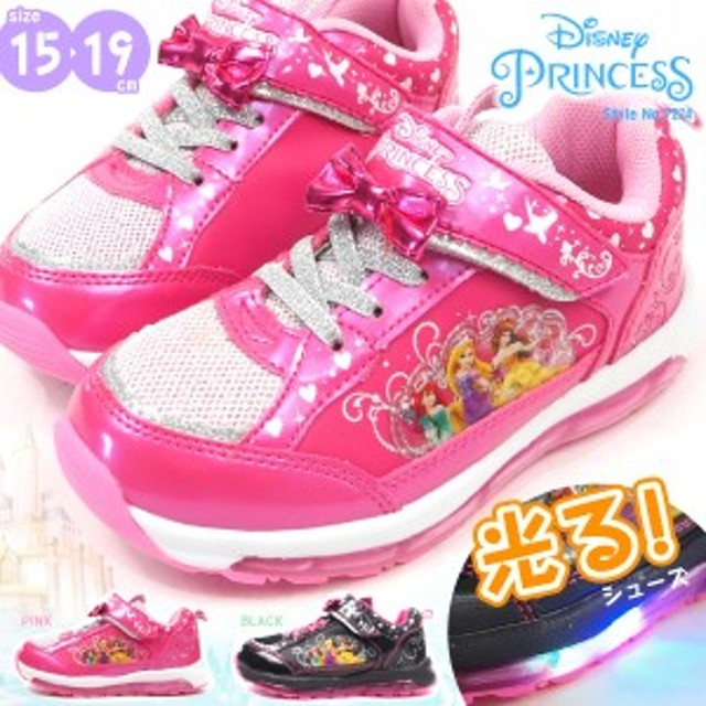 aa64b5966fc9e  送料無料 Disney ディズニー スニーカー 7224 キッズ ディズニープリンセス 光る 靴 キャラクター 子供靴