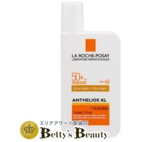 ラロッシュ ポゼ アンテリオス XL フリュイド 香りあり 50ml (日焼け止め(ボディ))  La Roche Posay