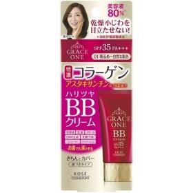 グレイス ワン BBクリーム 01 明るめ〜自然な肌色 ( 50g )/ グレイスワン