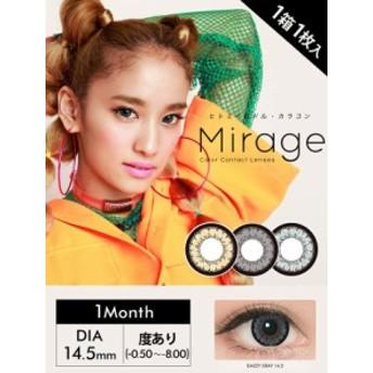 カラコン デジコン 1ヶ月 Mirageミラージュ[1箱1枚入] 14.5mm [YURINO/E-girls] 3/22再入荷