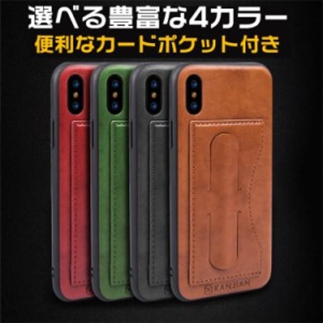 iphoneX iphone8 ケース iphone7 ケース iphone8plus ケース iphone7plus ケース iphoneカバー おしゃれ 背面ケース カード収納 ビジネス