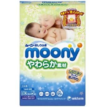 moony(ムーニー) おしりふき やわらか素材 つめかえ用 80枚×5個 〔おしりふき〕