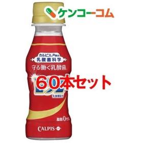 守る働く乳酸菌 ( 100mL60本入 )/ カルピス由来の乳酸菌科学