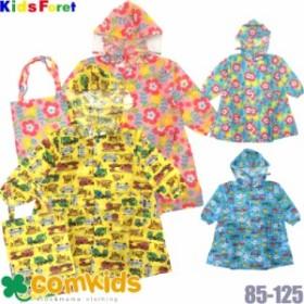 【メール便のみ送料無料】Kids Foret(キッズフォーレ)  総柄レインコート キッズ(子供用/レイングッズ/雨具/女の子/男の子)