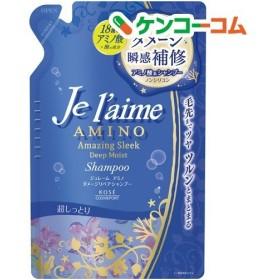 ジュレーム アミノ ダメージリペア シャンプー ディープモイスト つめかえ用 ( 400mL )/ ジュレーム