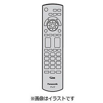 パナソニック 純正テレビ用リモコン N2QAYB000411