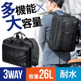 ビジネスバッグ パソコン メンズ 3WAY 大容量 リュック 簡易防水 耐水 バック PC対応