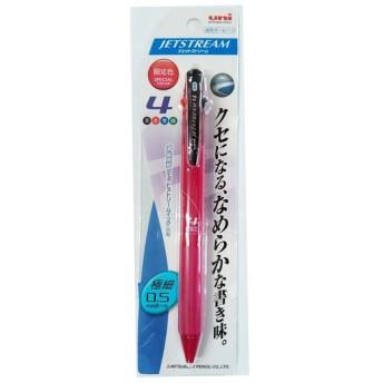 <三菱鉛筆> ジェットストリームボールペン 極細0.5mm 4色 ピンクネイビー復刻カラー SXE4500051P. PN