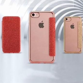 iphone8 ケース iphone7 ケース iphone ケース 8 手帳型 iphone8 plus ケース おしゃれ iphone7plus ケース iphonexケース キラキラ