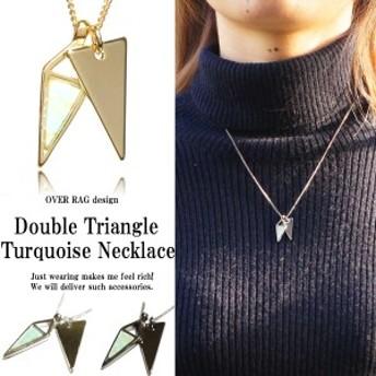 ダブルトライアングルターコイズネックレス ネックレス ターコイズ トライアングル 天然石 シンプル 大人女子 レディース