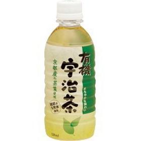 ハイピース 有機宇治茶(330mL24本入)[緑茶]