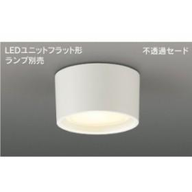 東芝 LEDG85001 [LED シーリングダウンライト (※ランプ・調光器別売)]