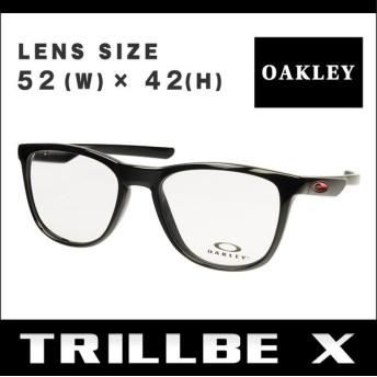 オークリー メガネ OAKLEY TRILLBE X トリルビーエックス スタンダードフィット ox8130-0252