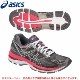 ASICS(アシックス)LADY GEL-NIMBUS 19 ゲルニンバス19(TJG513)ランニング ジョギング マラソン シューズ レディース