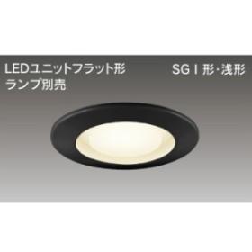 東芝 LEDD85901-K ブラック [LED 軒下ダウンライト (※ランプ別売)]