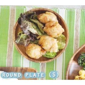 木製 プレート 皿 木 キッチン用品 食器 調理器具 洋食器 北欧 おしゃれ 子供 中皿 小皿 ナチュラル