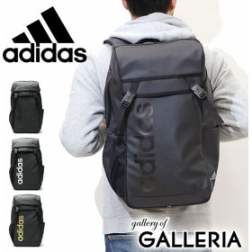 セール アディダス リュック adidas アディダスリュック 23L 通学 スクールバッグ 55043 中学生 高校生