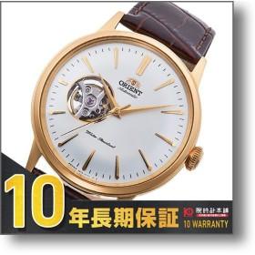 オリエント ORIENT クラシック  メンズ 腕時計 RN-AG0006S