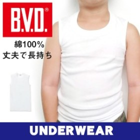 B.V.D.KIDS ビーブイディーキッズ インナー キッズ  J323 丸首スリーブ レス 着 肌着 インナー 小学生