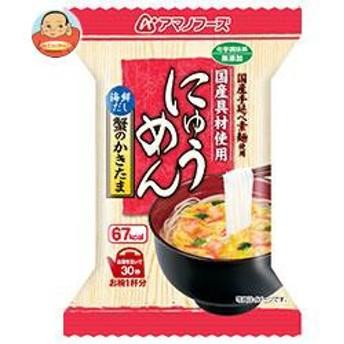 【送料無料】 アマノフーズ フリーズドライ にゅうめん 蟹のかきたま 4食×12箱入