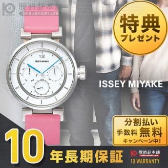 イッセイミヤケ ISSEYMIYAKE ダブリュ ミニ  ユニセックス 腕時計 SILAAB06