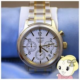 【あすつく】【在庫僅少】[逆輸入品] SEIKO クオーツ 腕時計 クロノグラフ SSB009P1