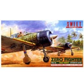 SWEET 1/144 三菱A6M2b 零式艦上戦闘機21型(グリーンバージョン)(2機入り)プラモデル 【返品種別B】