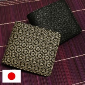 80d4841f44f6 送料無料・日本製・本革】和風ひょうたん柄印伝メンズ薄型二つ折り財布 ...