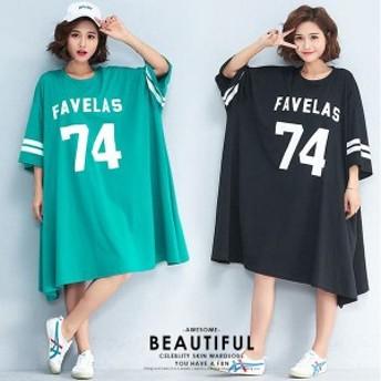 大きいサイズ最大40%OFF  対応 超ビッグ Tシャツ ワンピース ロゴ ナンバリング M L LL 3L 4L 5L  体型カバー  予約bcmo-83065 レディー