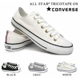 CONVERSE ALL STAR TRICOTAPE OX ユニセックス