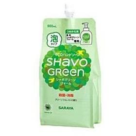 サラヤ  SHAVO GREEN(シャボグリーン) フォーム 【ECOハンドソープ 詰替用 医薬部外品 グリーンフォレストの香 泡タイプ /900ml】