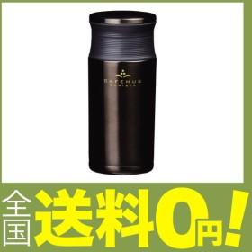 パール金属 水筒 350ml 直飲み 軽量 ステンレス マグボトル ブラック カフェマグ バリスタ HB-2606