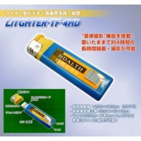 【音声検知式ミニビデオ】ライター型ビデオ